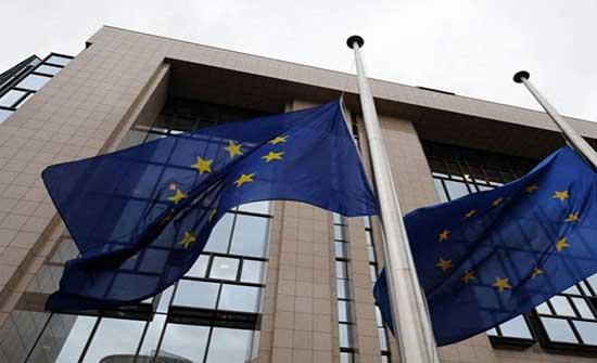 الاتحاد الأوروبي يدين الانفجار الذي وقع في مسجد بأفغانستان
