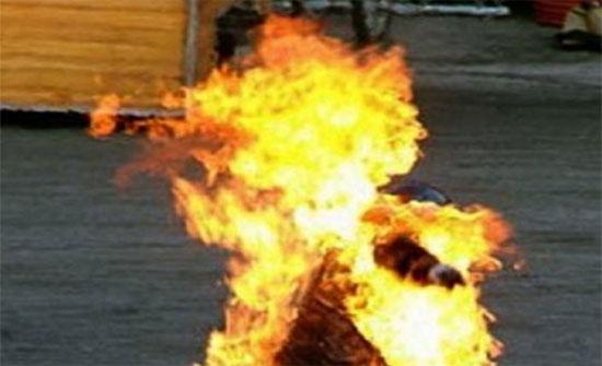 """أربعيني ينتحر """"حرقا"""" في اربد"""