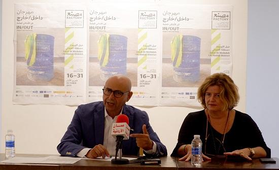 مؤتمر صحفي للاعلان عن فعاليات منصة مصنع