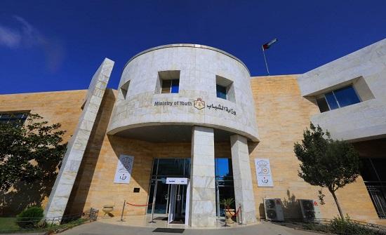 وزارة الشباب تطلق رابط التسجيل للملتقى الوطني الرابع للرياديين