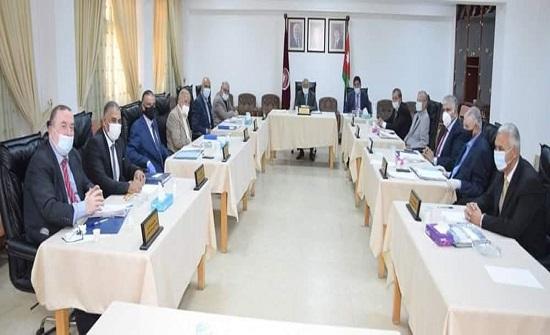 قرارات مجلس أمناء الجامعة الهاشمية