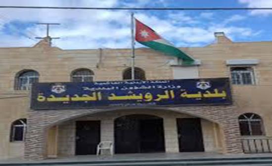 استحداث مكتب للأراضي والمساحة في الرويشد