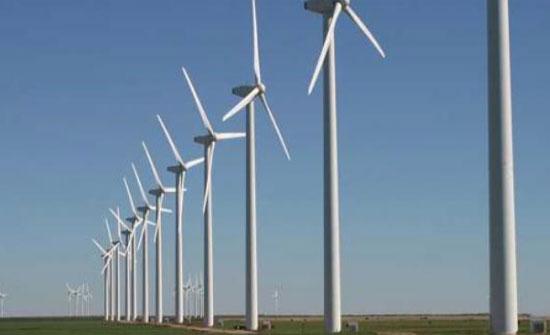 الطاقة : 33ر18 فلس للكيلو واط من مشروع توليد الكهرباء من الرياح