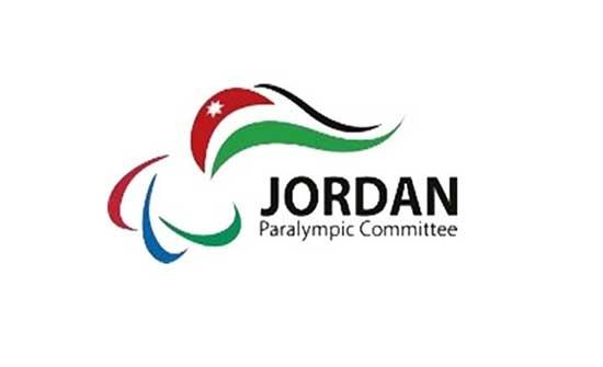 اللجنة البارالمبية تستضيف عمومية الاتحاد الدولي لرياضة المكفوفين غدا