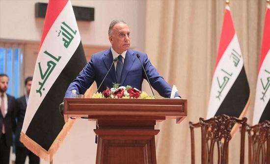 بغداد: الكاظمي يتلقى رسالة تهنئة ودعم من أردوغان
