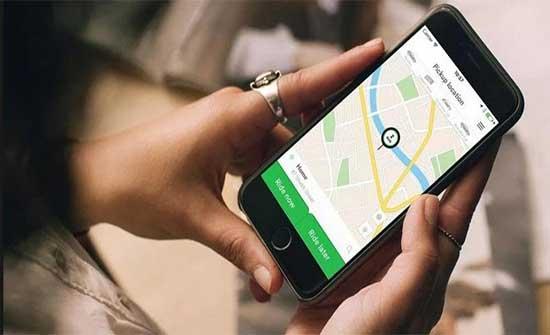 هيئة الاتصالات تحجب 30 تطبيق نقل غير مرخص في 2021