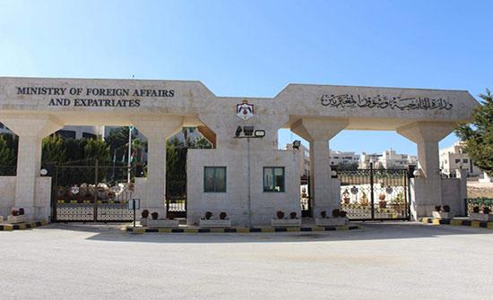 الخارجية تتابع احتجاز اسرائيل لمواطنة أردنية