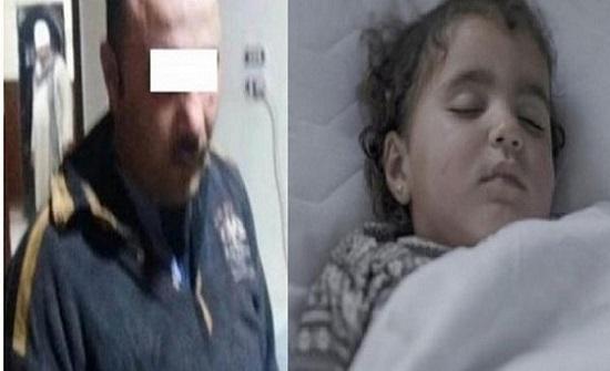 مصر : بعد مرور عاما من الحكم عليه.. إعدام مغتصب طفلة البامبرز