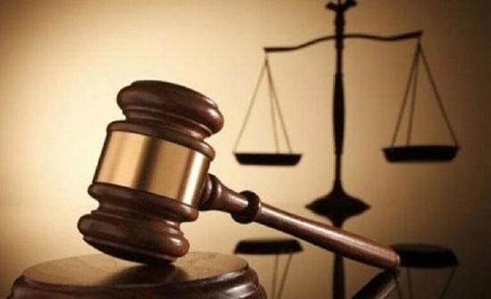 القضاء اللبناني يطالب برفع الحصانة عن المسؤولين لإتاحة استرداد المال المنهوب