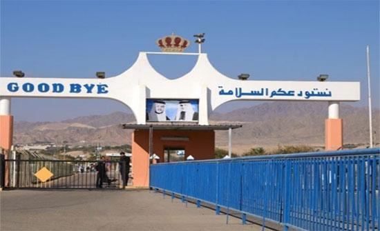 بدء العمل بالتوقيت الشتوي في جسر الملك حسين
