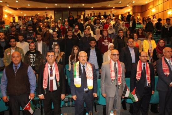 جامعة الأميرةسمية للتكنولوجيا تحتفل بيوم الكرامة الـ49