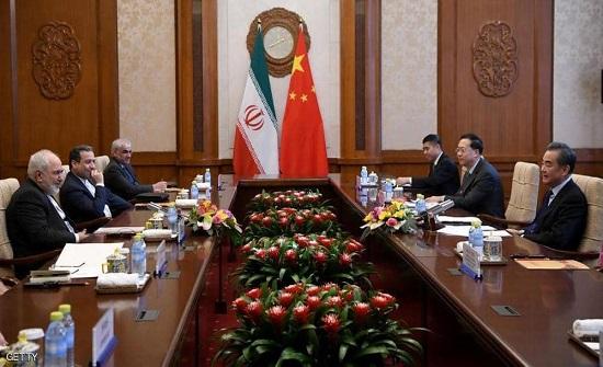 الصين تمد طوق نجاة للنظام الإيراني