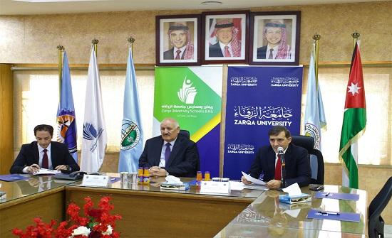 شركة الزرقاء للتعليم والاستثمار تعقد اجتماع الهيئة العامة العادي لعام2019
