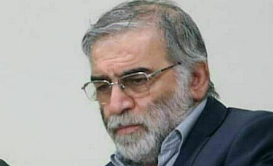 وزارة الدفاع الإيرانية تؤكد مقتل رئيس مركز الأبحاث والتكنولوجيا لديها وتصف عملية اغتياله بالإرهابية