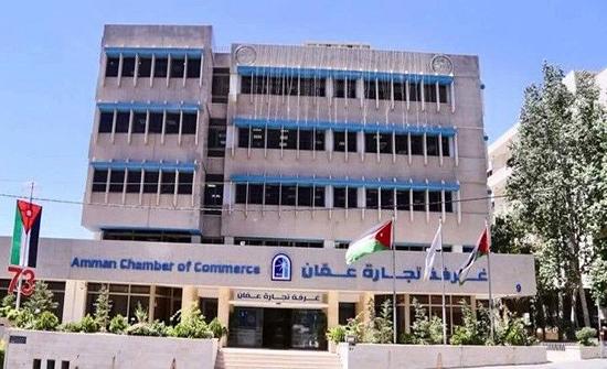 تجارة عمان: تخفيض ضريبة المبيعات واثمان الطاقة والجمارك أساس تحفيز الاقتصاد