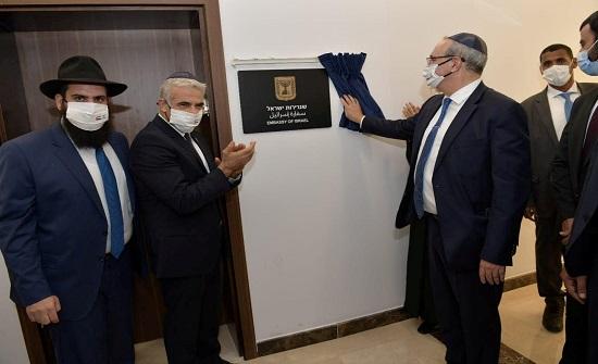 الإمارات وإسرائيل تؤكدان على تعميق الحوار الاستراتيجي