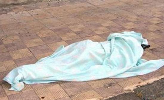 إربد : العثور على جثة خمسيني عليها آثار عنف