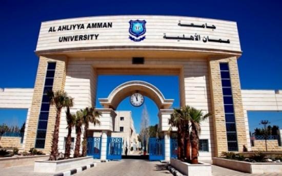 نقل دوري التايكواندو إلى صالة الارينا في عمان الاهلية