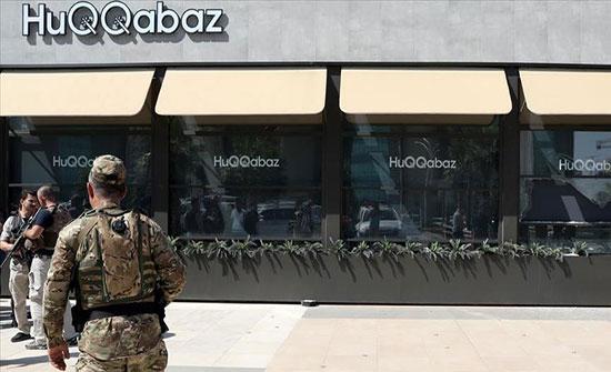 إدانات واسعة لاستهداف القنصلية التركية بأربيل ومطالبات بدحر الإرهاب