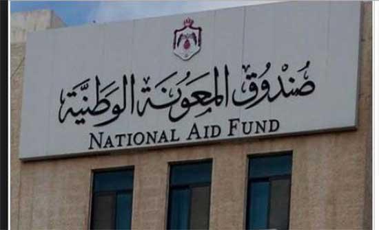المعونة الوطنية: 578 ألف أسرة تقدمت بطلبات الاستفادة من برنامجي تكافل 3 والدعم التكميلي
