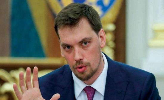 الحكومة الأوكرانية الجديدة تعلن استراتيجية تنمية خمسية «واعدة»