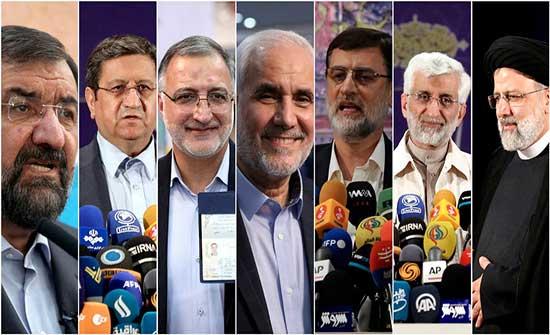 مرشحو الرئاسة في إيران.. يمنّون الناخبين ببحر الأموال