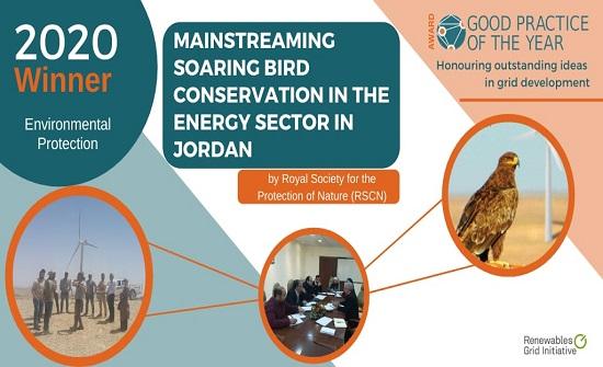 حماية الطبيعة تحصد جائزة عالمية من خلال مشروع الطيور الحوامة المهاجرة