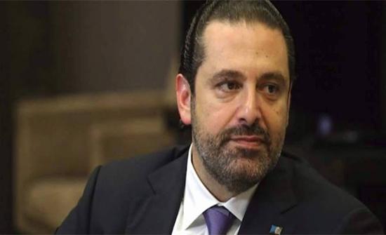 الحريري يحمل اسرائيل المسؤولية الكاملة عن اعتداء الضاحية