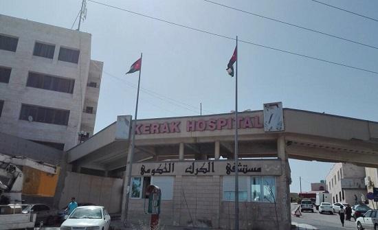 حريق داخل نظارة مستشفى الكرك الحكومي