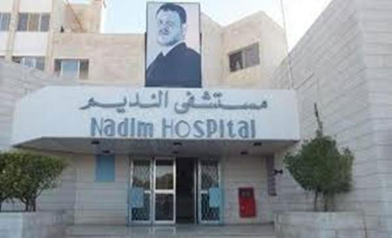 مأدبا : الاعتداء على قسم الباطني بمستشفى النديم