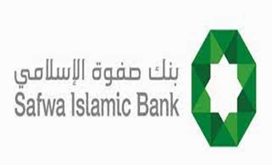 بنك صفوة الإسلامي يتبرع بأجهزة لوحية لتسهيل التعليم عن بعد