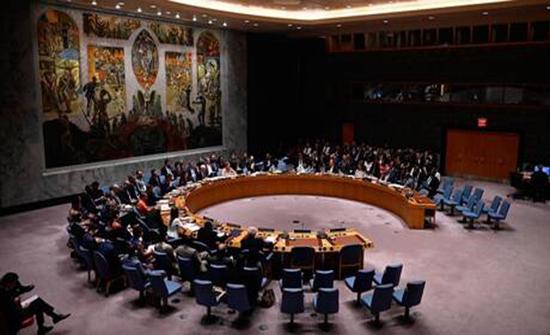 مجلس الأمن يتبنى بالإجماع قرارا يدعم التطورات السياسية في ليبيا