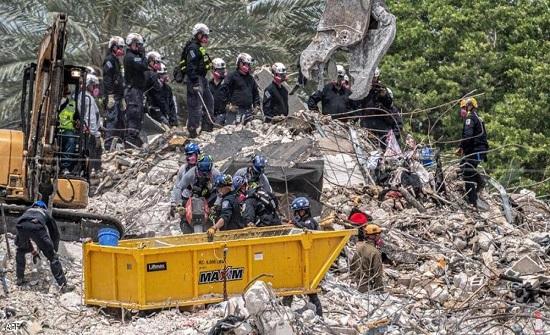 انتشال 8 جثث من تحت أنقاض المبنى المنهار في فلوريدا