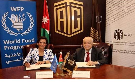 """شراكة استراتيجية بين برنامج الأغذية العالمي و""""طلال أبوغزاله العالمية"""""""