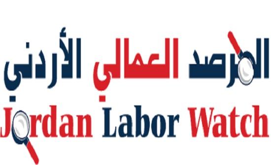 المرصد العمالي يطلق تصريحا حول العاملين في القطاع الطبي