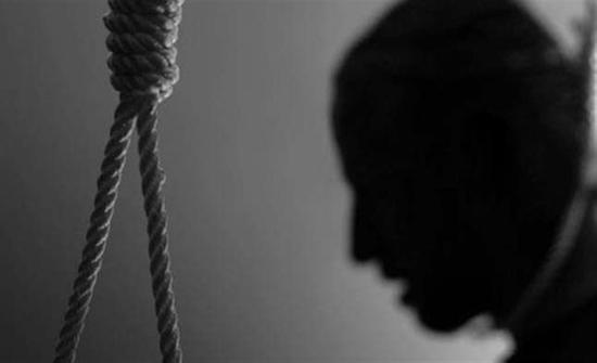 اربد : شبهة انتحار بوفاة خمسيني
