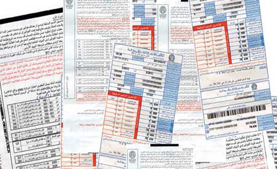 التزام اردني بخطة لتعديل تعرفة الكهرباء مدتها 3 سنوات