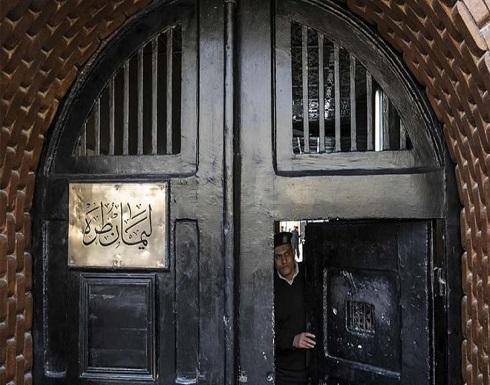 «العفو الدولية»: مصر تعتقل رجل أعمال ونجله لرفضهما التنازل عن أصول شركتهما
