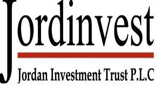 اتمام تخفيض رأس مال شركة الثقة للاستثمارات