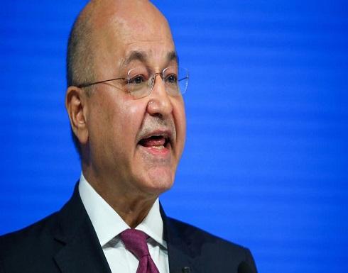 الرئاسة العراقية: نتطلع لموقف دولي داعم لحماية سيادة أراضينا
