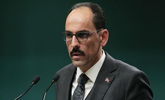 قالن وأوبراين يبحثان ملفات ليبيا وشرقي المتوسط وفلسطين