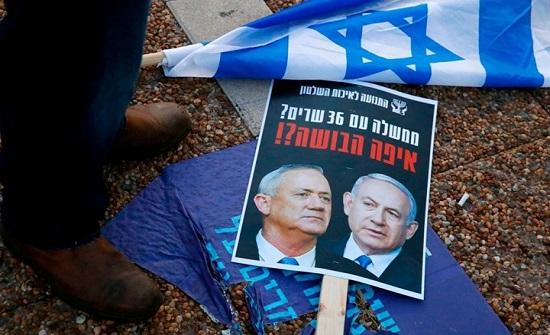 إسرائيليون يتظاهرون ضد تشكيل حكومة برئاسة نتنياهو