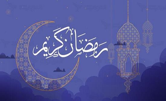 متى سيكون موعد رمضان فلكيا