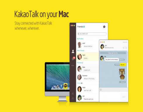 خدمة التراسل الفوري Kakao Talk تجلب تطبيقها لحاسبات ماك