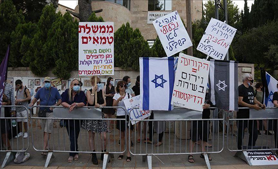 آلاف الإسرائيليين يواصلون التظاهر ضد نتنياهو وحكومته