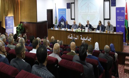 جامعة الزرقاء تحتضن طلبة من 40 جنسية عربية وصديقة