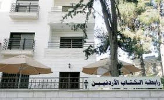 """منتدون يناقشون المجموعة القصصية """"ذات صباح"""" لزياد أبو لبن"""