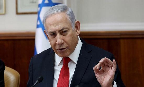 نتنياهو: تشكيل الحكومة قضية أمنية من الدرجة العليا