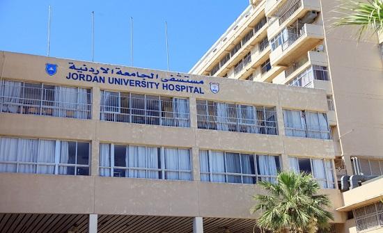 مستشفى الجامعة يدعو مراجعيه لحجز المواعيد إلكترونيا