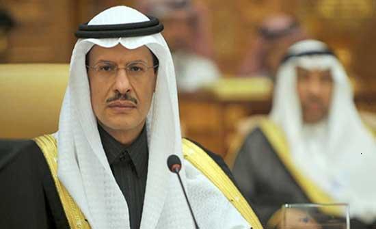 وزير الطاقة السعودي: التوافق موجود بين دول أوبك+ ما عدا دولة واحدة